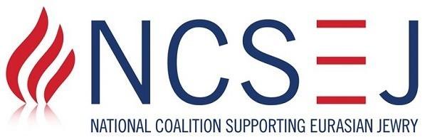 Ncsej_logo