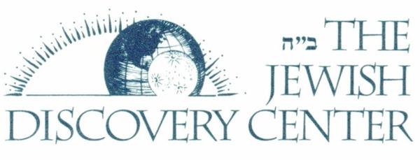 Jdc_logo_new