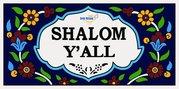 Shalom_yall_banner_%282%29