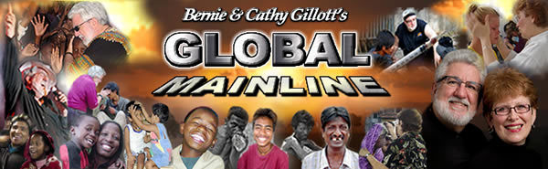 !-globalmasthead
